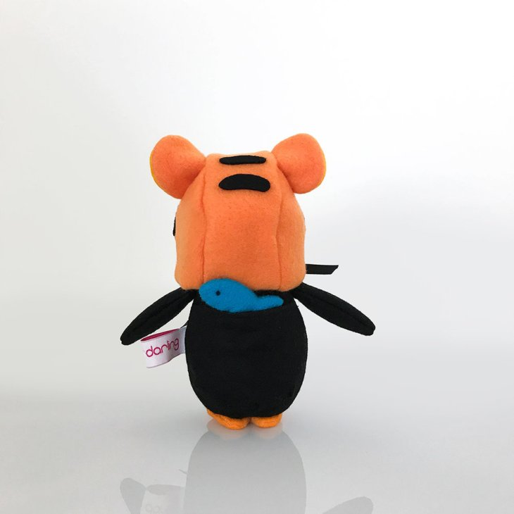 Custom_Mini_Tigger_back.jpg